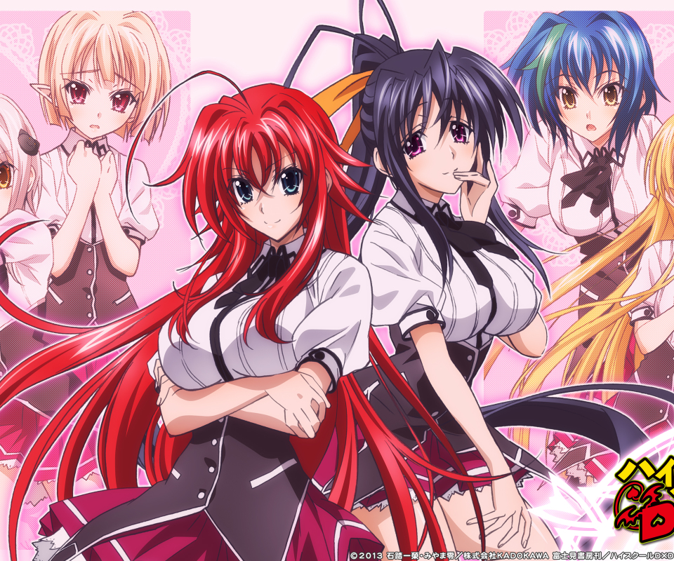High school dxd bs