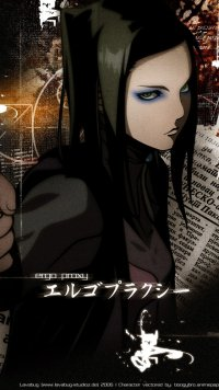 23 Ergo Proxy Mobile Wallpapers
