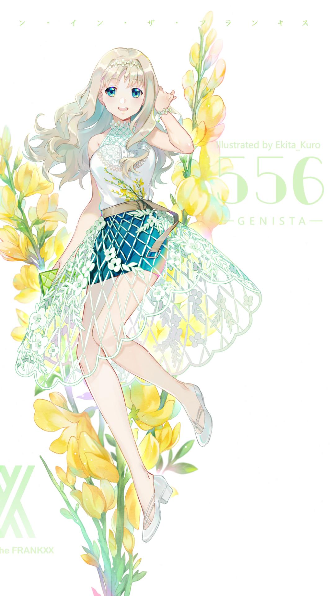 Wallpaper 731907