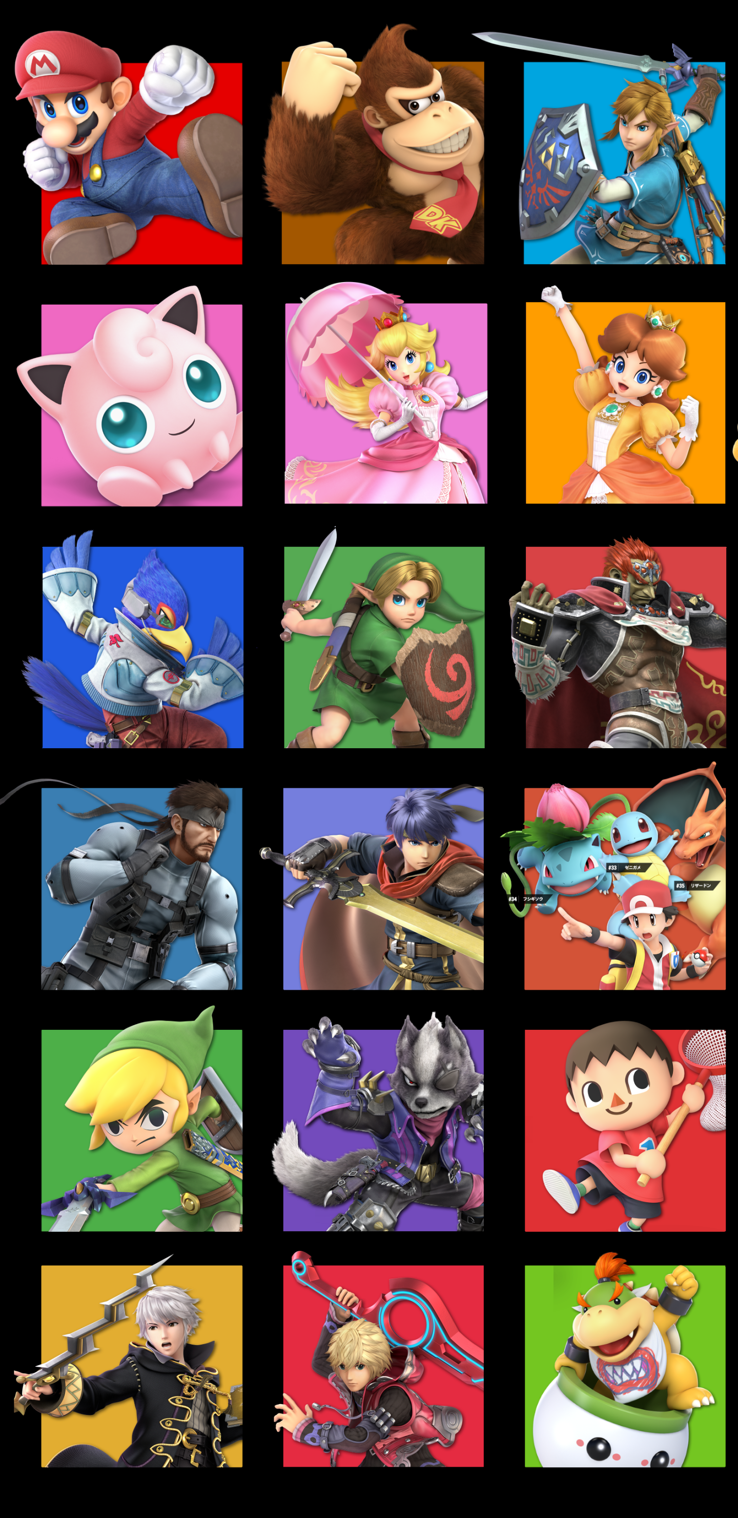 Video Game Super Smash Bros Ultimate 1440x2960 Wallpaper Id